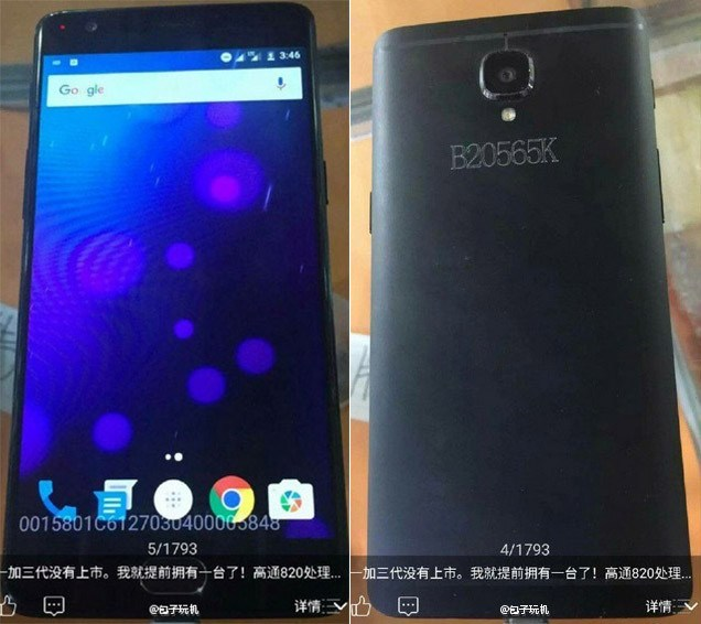 OnePlus 3 Alleged images leaked is this the new 'Flagship Killer'