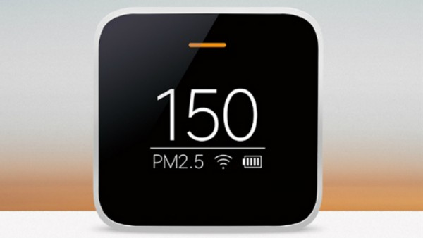 Xiaomi Set to Unveil Air Quality Monitor on Wednesday