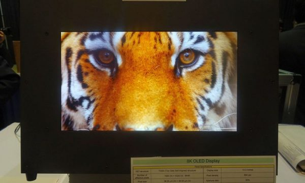 Will Future MacBook Pros, iPads Feature This Revolutionary 8K Display?