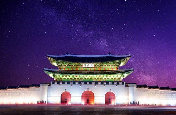 12 Best South Korea Experiences