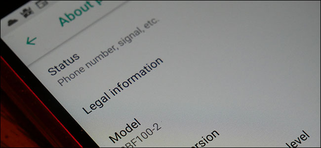 How to Find Your Android Device's Serial Number