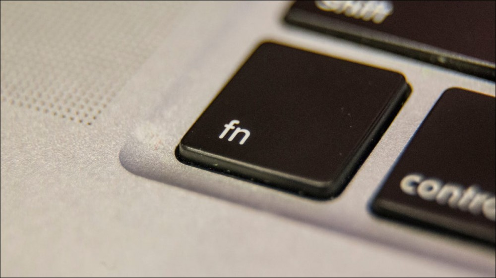 """What Is the """"Fn"""" or """"Function"""" Key on a Keyboard?"""